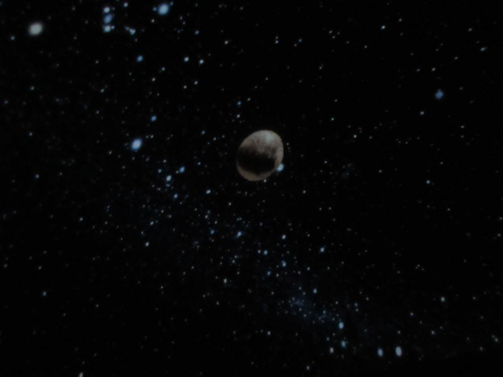 Kielder Planetarium